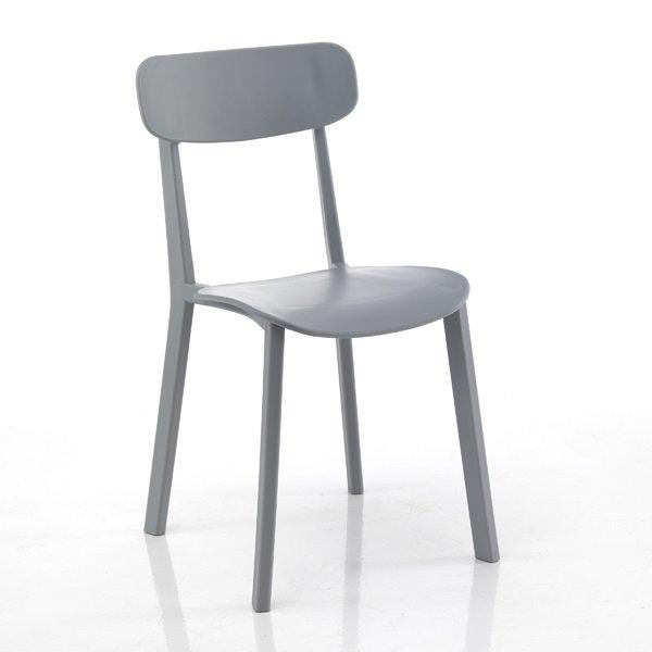 4 sedie moderne design minimal grigio in polipropilene for Sedie moderne grigie